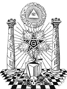 All Seeing Eye An Important Egyptian Drawing